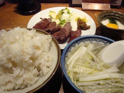20081212_利久0002.JPG