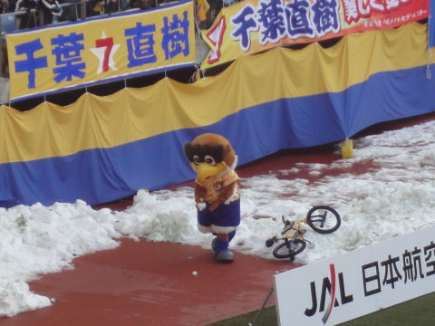 20100313_大宮戦0011.JPG
