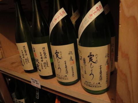 20100205_季楽0006.JPG