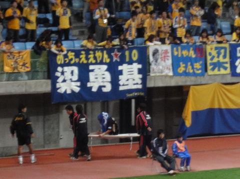 20091021_草津戦0009.JPG