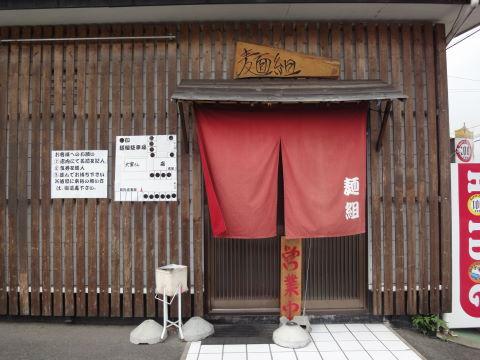 20100709_麺組0001.JPG