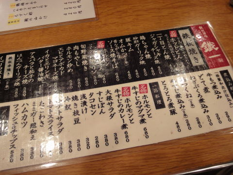 20100817_鐡一0001.JPG