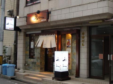 20081212_利久0004.JPG