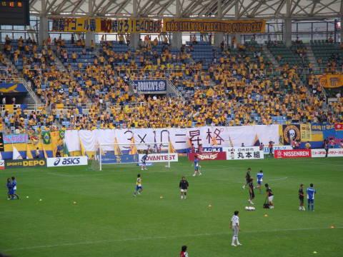 20080920_岐阜戦0008.jpg