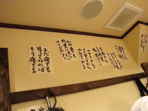 恵美寿屋4
