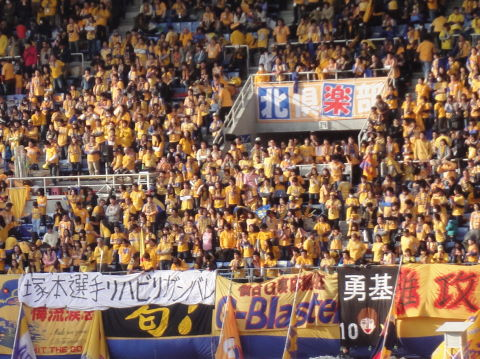20100313_大宮戦0012.JPG