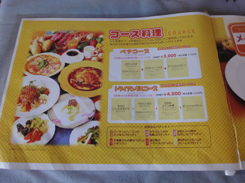 20101011_tanpopo0003.JPG
