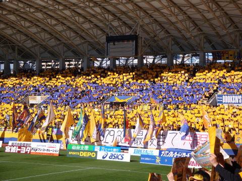 20081206_草津戦0001.JPG