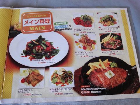 20101011_tanpopo0004.JPG