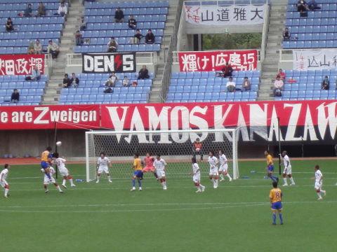 20091010_金沢戦0003.JPG
