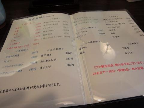 20100927_0002.JPG