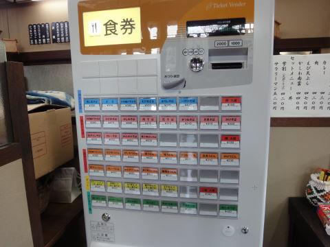2010-12-21_福はら0001.JPG