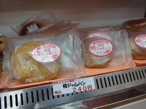 20100818_埼玉いろいろ0001.JPG