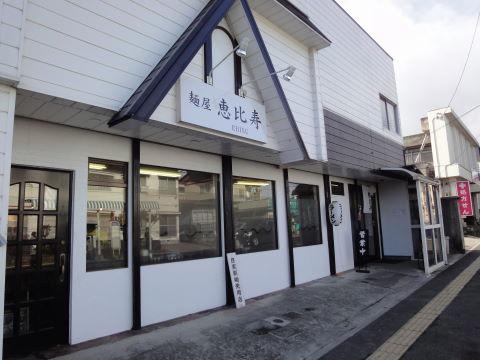 2010-12-07_恵比寿0003.JPG