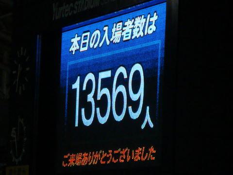 20090712_富山戦0015.JPG