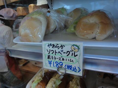 2010-11-11_えとふぇ0003.JPG