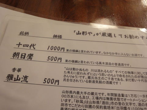 DSC08627.JPG