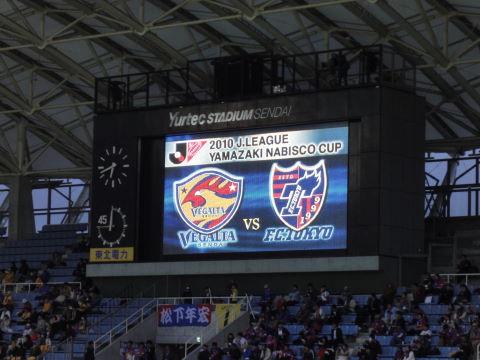 20100526_FC東京戦0003.JPG