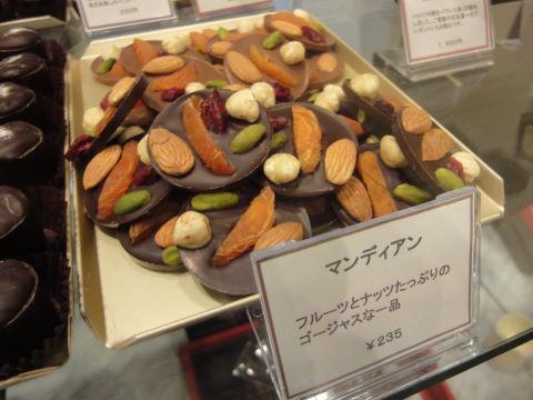 20101130_ショコラ0001.JPG
