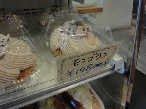 2010-11-11_えとふぇ0004.JPG