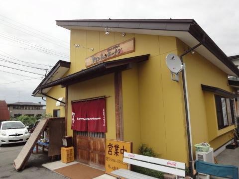 20100925_ケンちゃんラーメン0006.JPG
