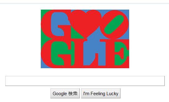 2011-02-14_google.JPG