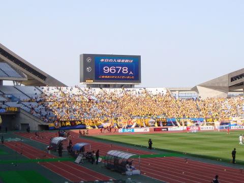 20090418_栃木戦0012.JPG