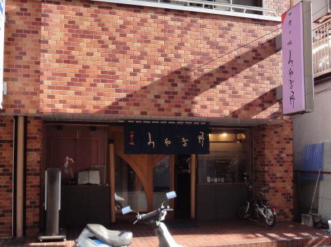 20091125_みやぎ野0004.JPG