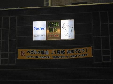 20091113_周平0001.JPG