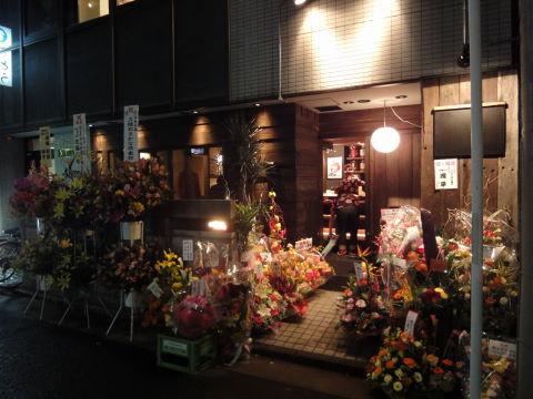20091113_周平0002.JPG
