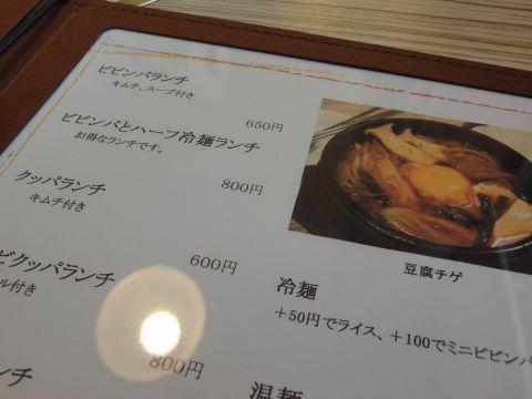 20091019_三水苑0001.JPG