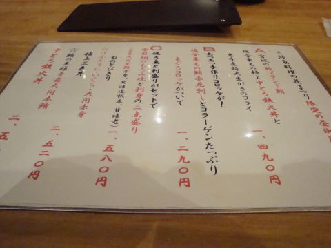20081114_仙台プレミアムアウトレット0002.JPG