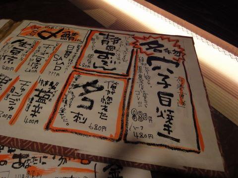 20091113_周平0003.JPG