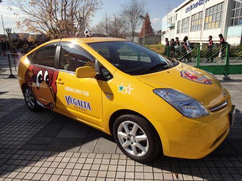 2010-11-20_清水戦0001.JPG