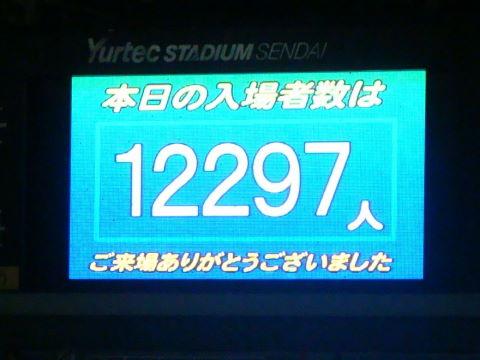 20090708_草津戦0021.JPG