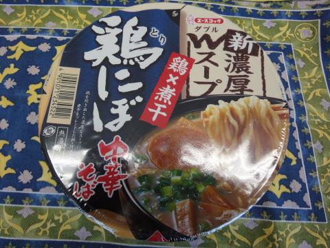 20100824_鶏にぼ0001.JPG