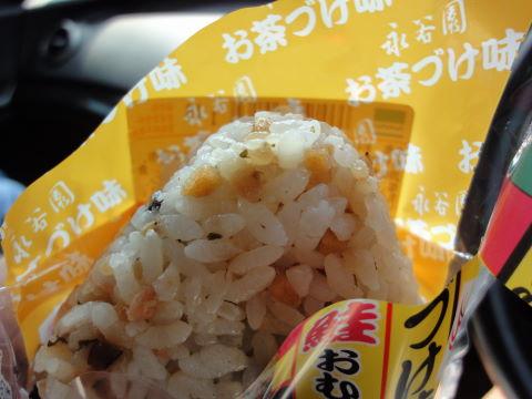 20100818_埼玉いろいろ0006.JPG