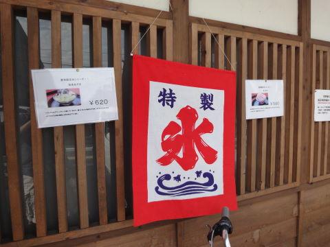 20100813_鎌倉0002.JPG