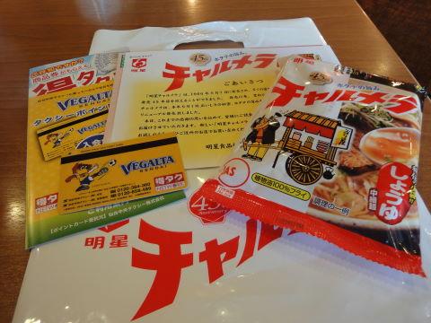 2010-11-20_清水戦0003.JPG