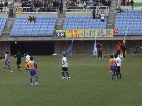 20100130_宮城ドリームマッチ0010.JPG