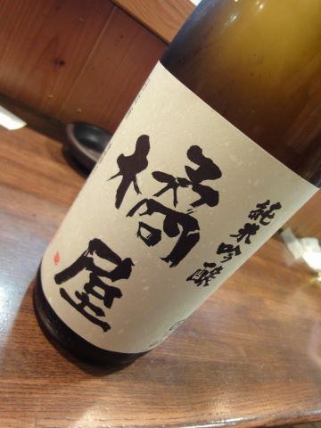 20100205_季楽0016.JPG