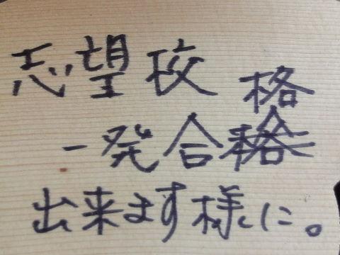 20100124_絵馬0001.JPG