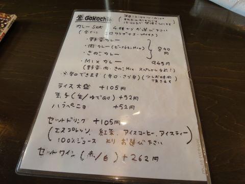 DSC05491.JPG
