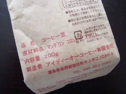 0502えとふぇ2