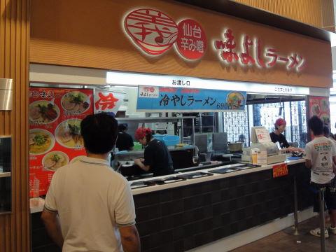20100821_三井アウトレット0001.JPG