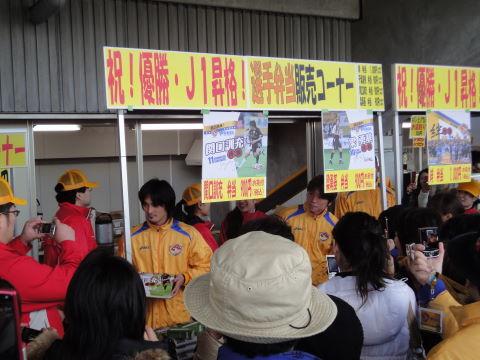 20091206_ファン感0004.JPG