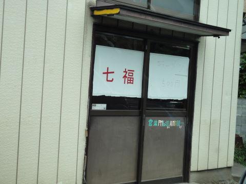 20100818_埼玉いろいろ0009.JPG