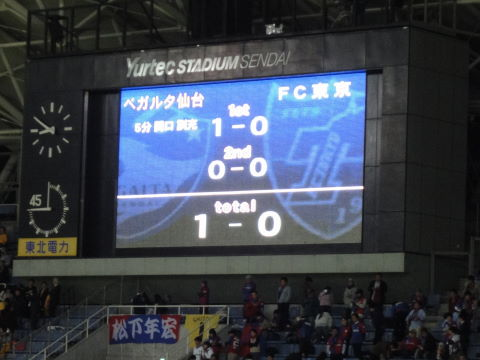 20100526_FC東京戦0010.JPG
