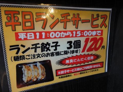 2010-10-31_八代0004.JPG