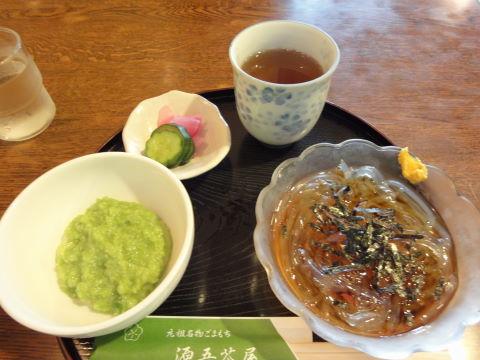 20100920_源吾茶屋0004.JPG